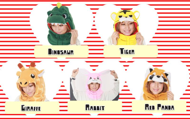 kigurumi-neck-warmers-with-product-name